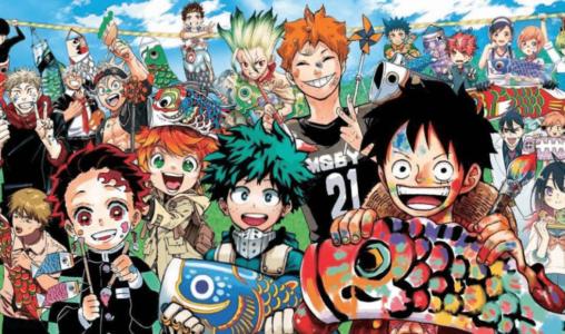 L'émergence du manga en France